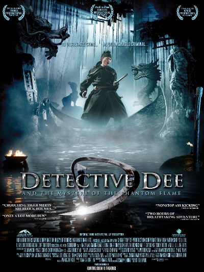 Detective Dee & The mystery of the phantom flames